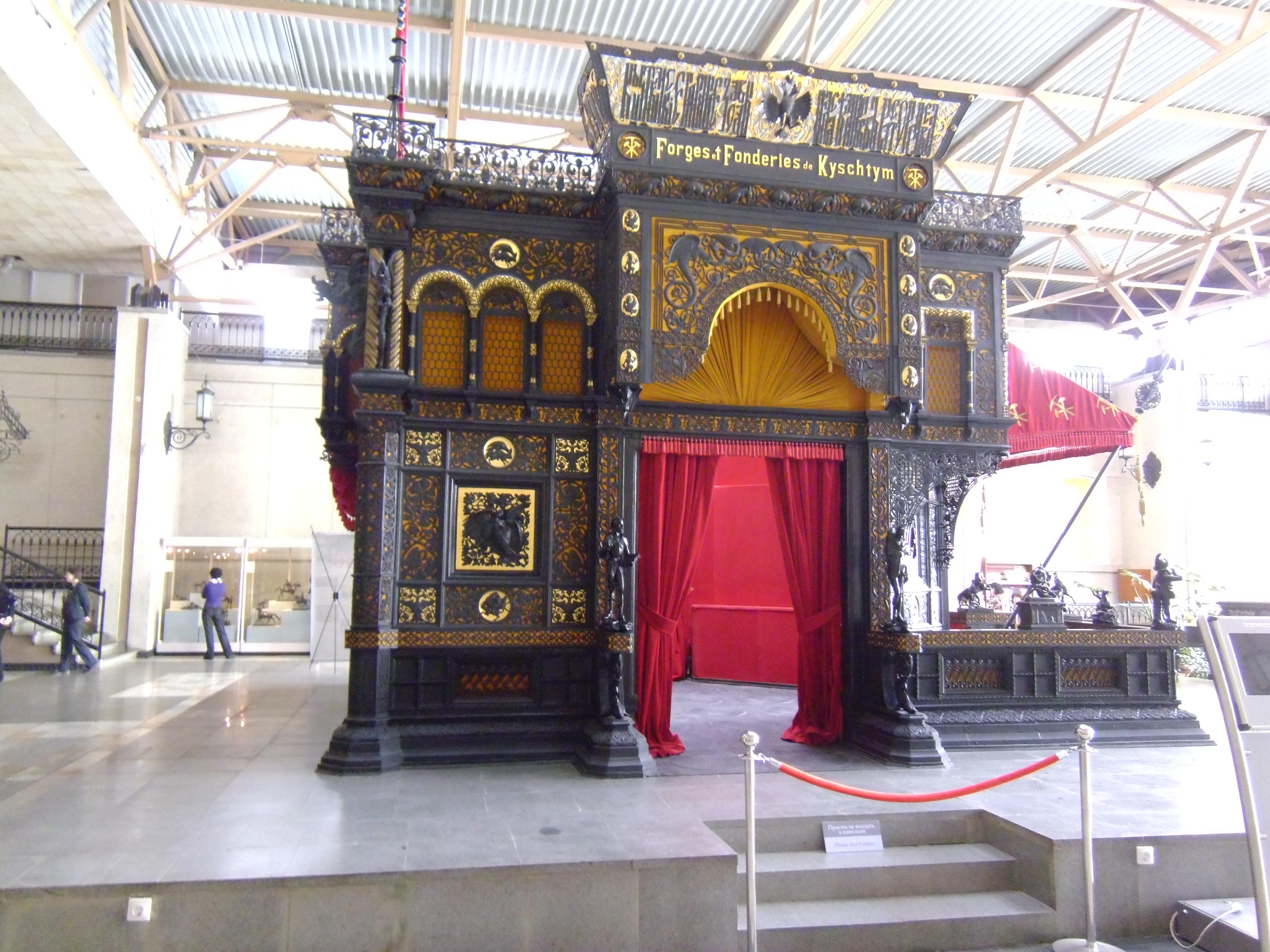 120 лет Каслинскому павильону
